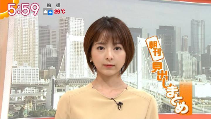 2020年07月07日福田成美の画像11枚目