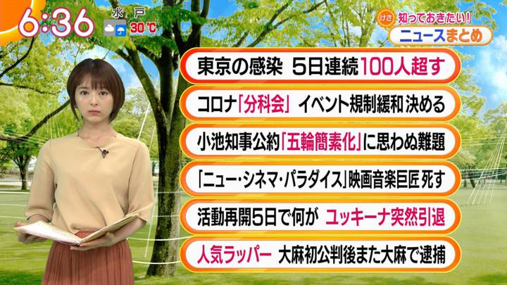 2020年07月07日福田成美の画像13枚目