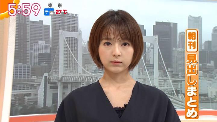 2020年07月08日福田成美の画像09枚目