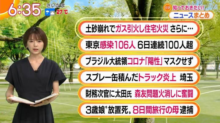 2020年07月08日福田成美の画像11枚目