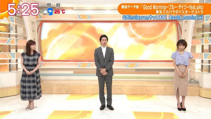 2020年07月13日福田成美の画像04枚目
