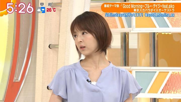 2020年07月13日福田成美の画像05枚目