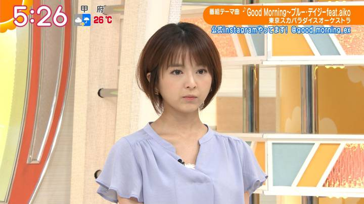 2020年07月13日福田成美の画像06枚目