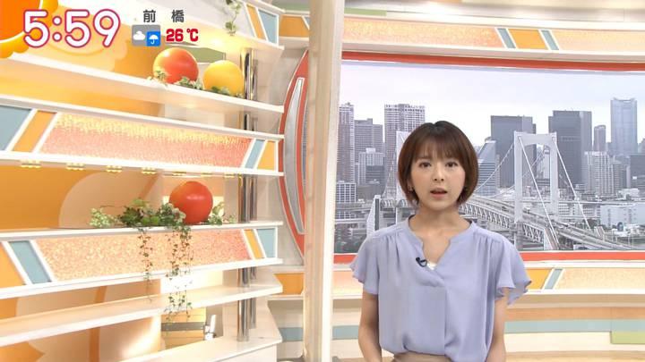 2020年07月13日福田成美の画像10枚目