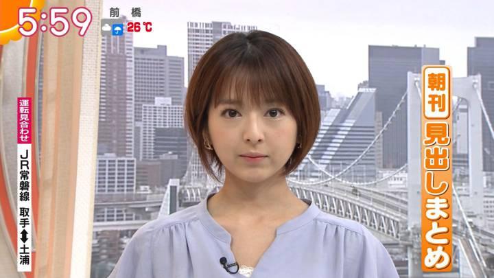 2020年07月13日福田成美の画像11枚目