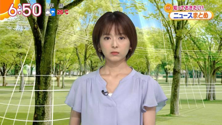 2020年07月13日福田成美の画像14枚目