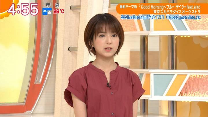 2020年07月14日福田成美の画像02枚目