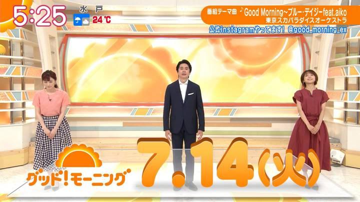 2020年07月14日福田成美の画像09枚目