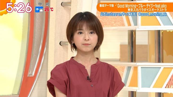 2020年07月14日福田成美の画像10枚目