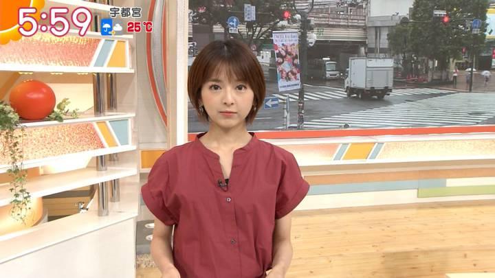 2020年07月14日福田成美の画像11枚目