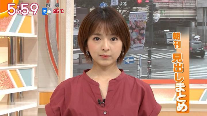 2020年07月14日福田成美の画像12枚目