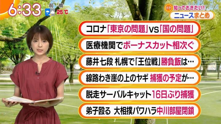 2020年07月14日福田成美の画像16枚目