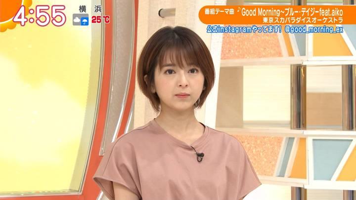 2020年07月15日福田成美の画像02枚目