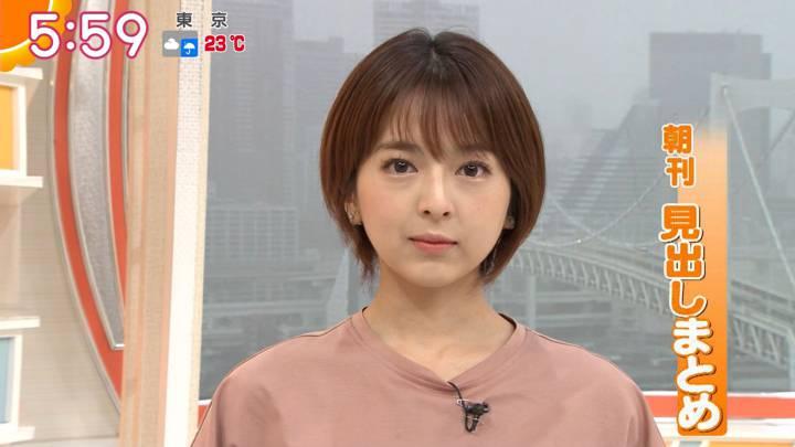 2020年07月15日福田成美の画像09枚目