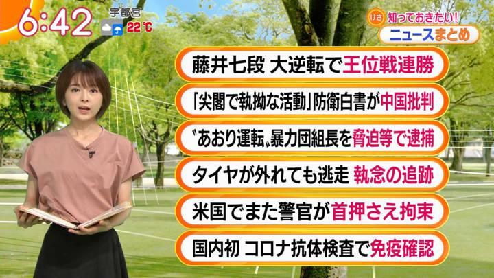 2020年07月15日福田成美の画像13枚目