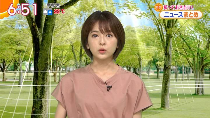 2020年07月15日福田成美の画像14枚目