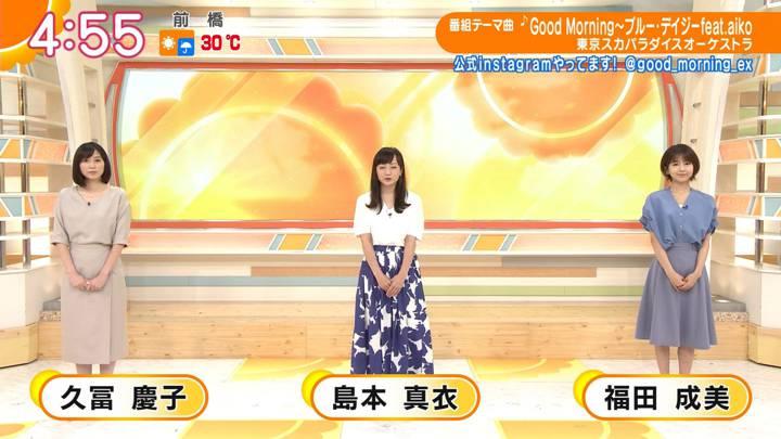 2020年07月20日福田成美の画像01枚目