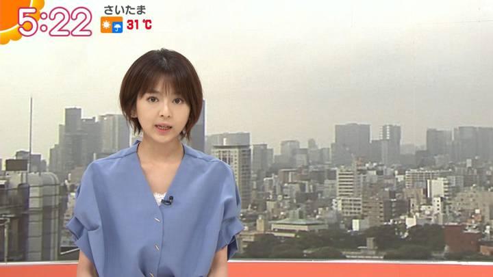 2020年07月20日福田成美の画像04枚目