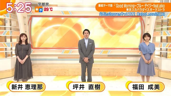 2020年07月20日福田成美の画像06枚目