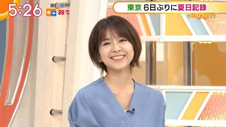 2020年07月20日福田成美の画像08枚目
