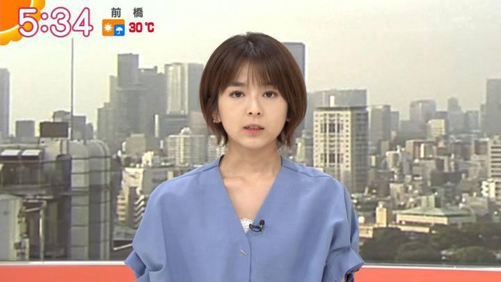 2020年07月20日福田成美の画像09枚目