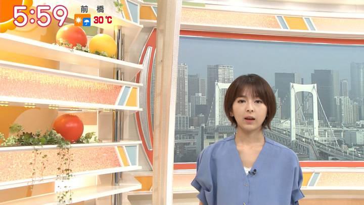 2020年07月20日福田成美の画像12枚目