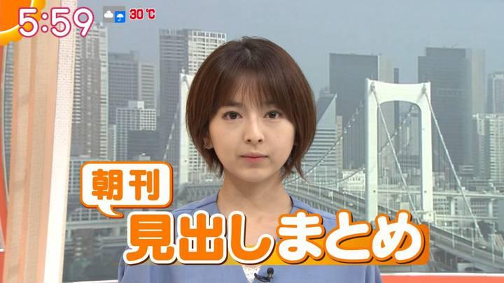 2020年07月20日福田成美の画像13枚目