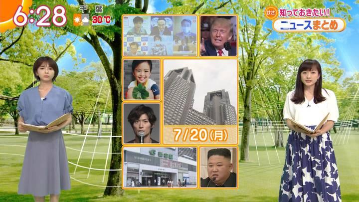 2020年07月20日福田成美の画像14枚目