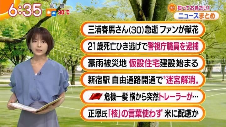 2020年07月20日福田成美の画像15枚目