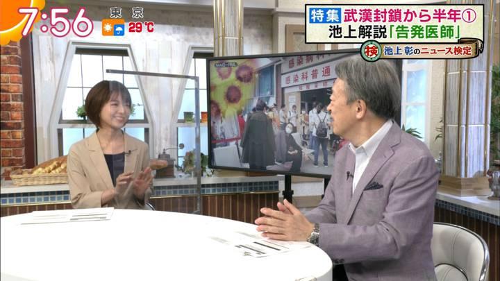 2020年07月20日福田成美の画像19枚目