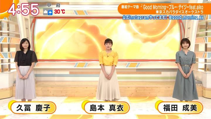 2020年07月21日福田成美の画像01枚目