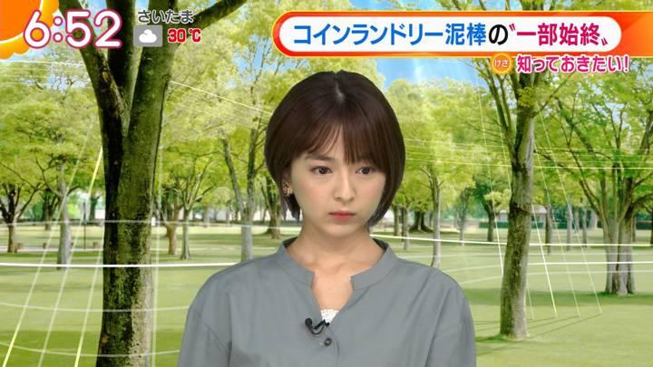 2020年07月21日福田成美の画像13枚目