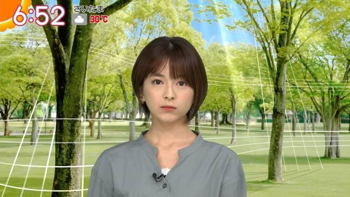2020年07月21日福田成美の画像14枚目