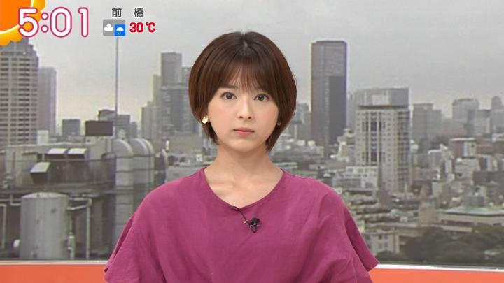 2020年07月22日福田成美の画像03枚目