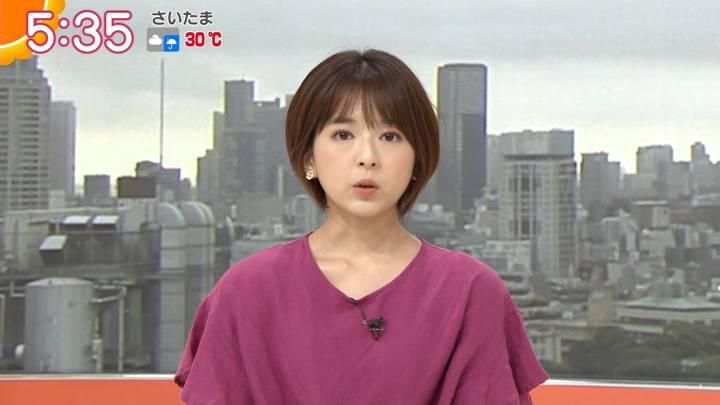 2020年07月22日福田成美の画像07枚目