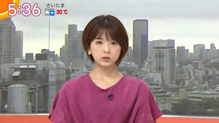 2020年07月22日福田成美の画像08枚目