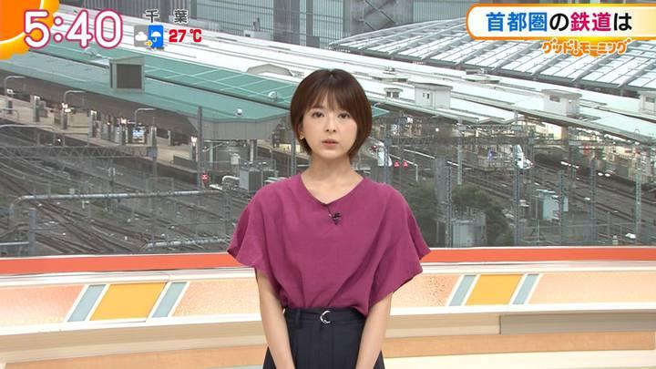 2020年07月22日福田成美の画像09枚目