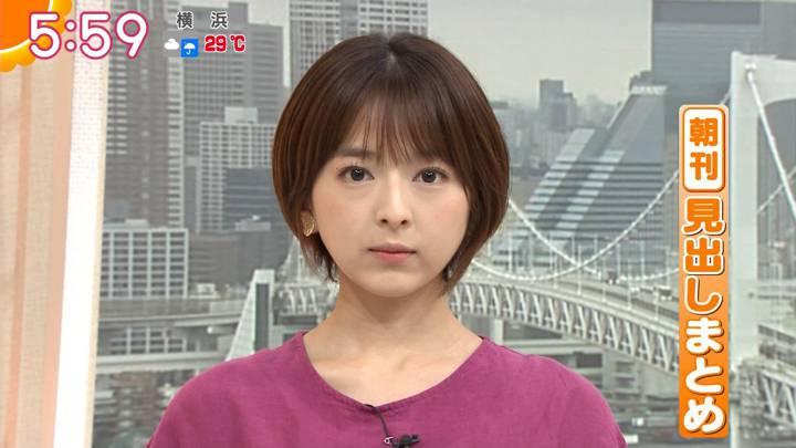 2020年07月22日福田成美の画像12枚目