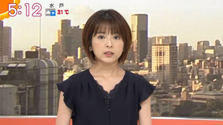 2020年07月27日福田成美の画像03枚目