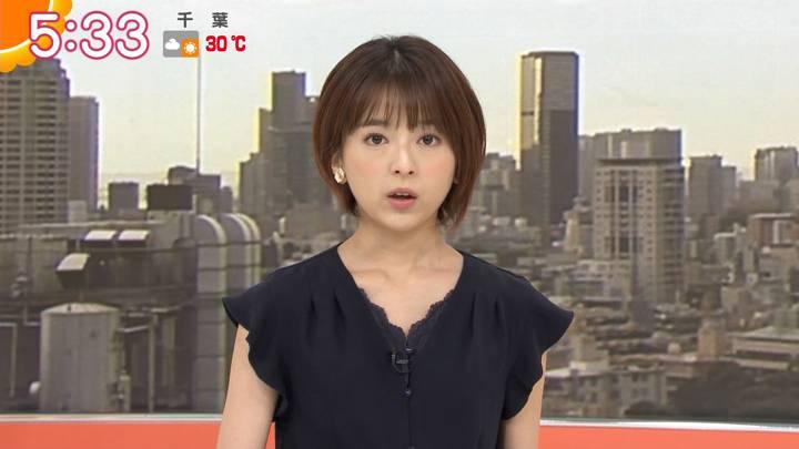2020年07月27日福田成美の画像07枚目
