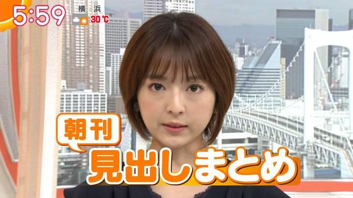2020年07月27日福田成美の画像13枚目