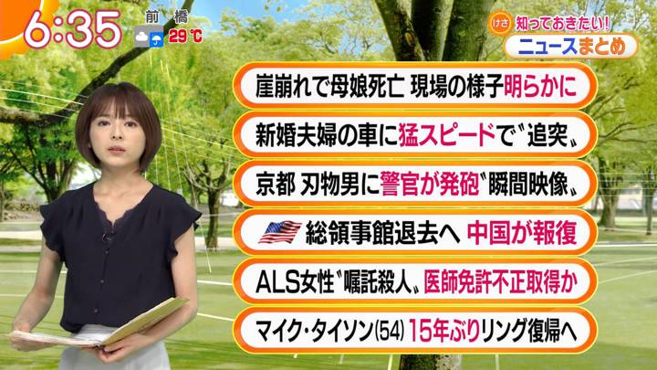 2020年07月27日福田成美の画像15枚目