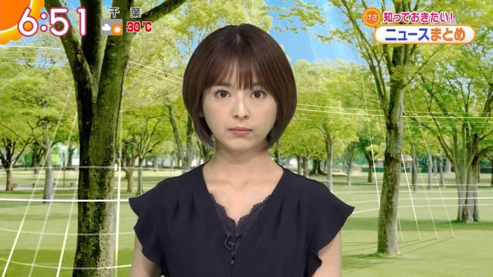 2020年07月27日福田成美の画像17枚目