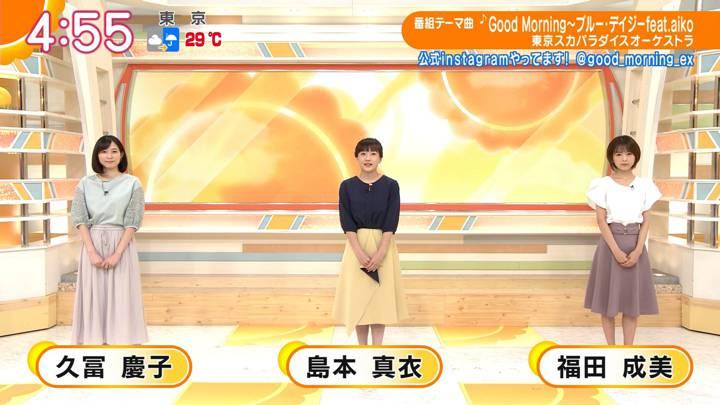 2020年07月28日福田成美の画像01枚目