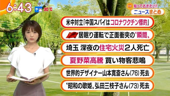 2020年07月28日福田成美の画像12枚目
