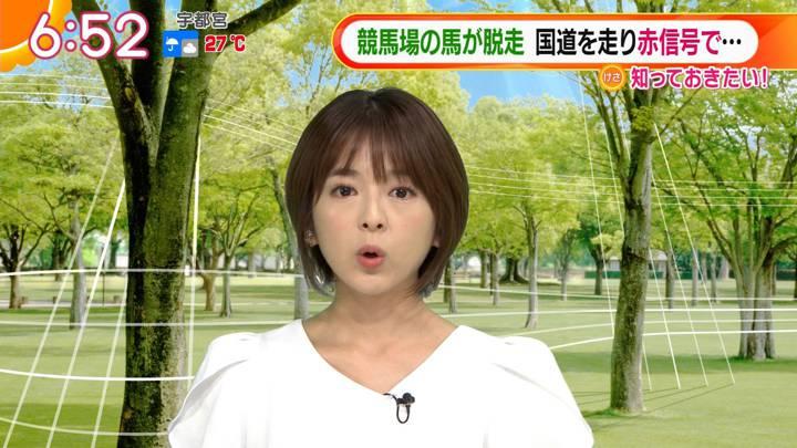 2020年07月28日福田成美の画像14枚目