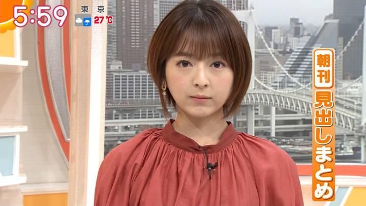 2020年07月29日福田成美の画像08枚目