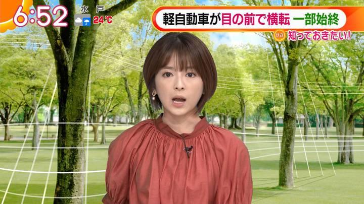 2020年07月29日福田成美の画像12枚目
