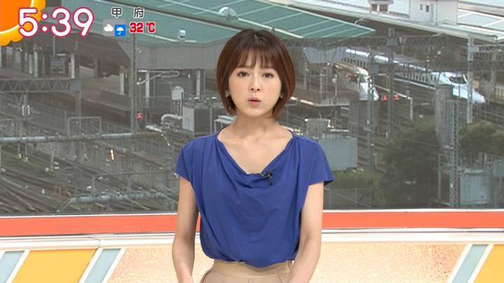 2020年08月03日福田成美の画像09枚目