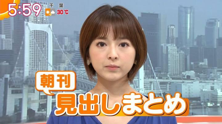 2020年08月03日福田成美の画像12枚目